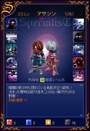 e0020873_1422308.jpg
