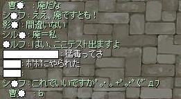 c0005280_20461464.jpg
