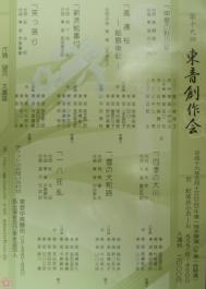 d0047297_1627453.jpg