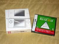 任天堂DS_b0083801_1955265.jpg