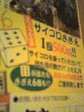 a0028409_21484426.jpg