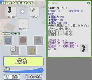 b0062209_204411.jpg