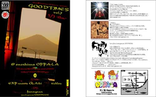 GOOD TIMES 第7弾_d0106911_226650.jpg