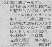 b0050623_18124462.jpg