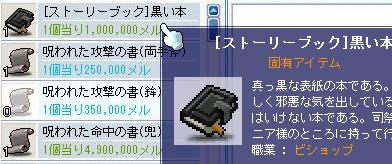 c0055827_1023885.jpg