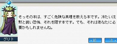 c0055827_10245958.jpg