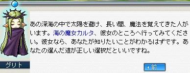 c0055827_10252891.jpg