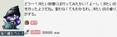 c0055827_10351143.jpg