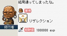 c0055827_10401287.jpg