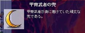 f0102630_14101169.jpg