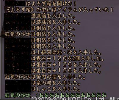 d0088638_23221517.jpg