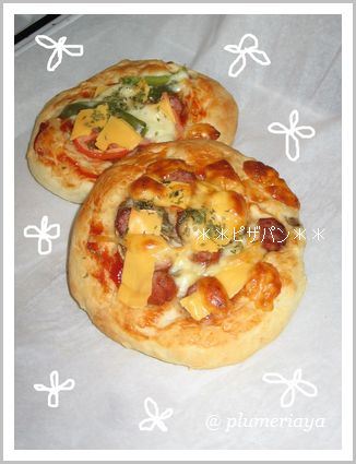 。。ピザパン。。_f0130841_10424217.jpg