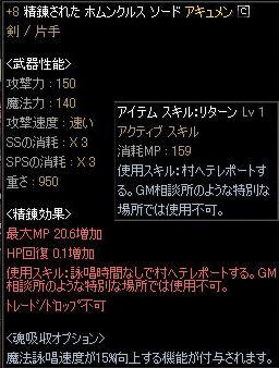d0011454_084499.jpg