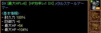 e0101858_5325474.jpg
