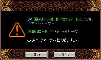 e0101858_5371635.jpg