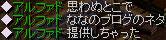 f0115259_2039581.jpg