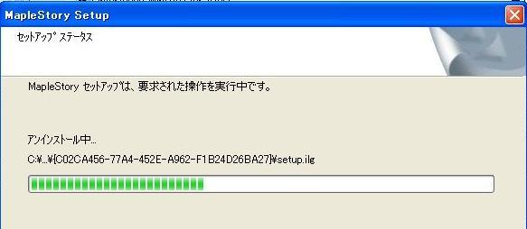 a0096160_0543558.jpg