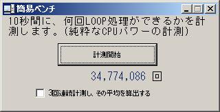 a0001863_2382673.jpg