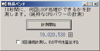 a0001863_239029.jpg