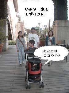 d0020869_20251167.jpg