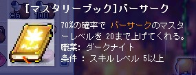 e0050471_1125087.jpg