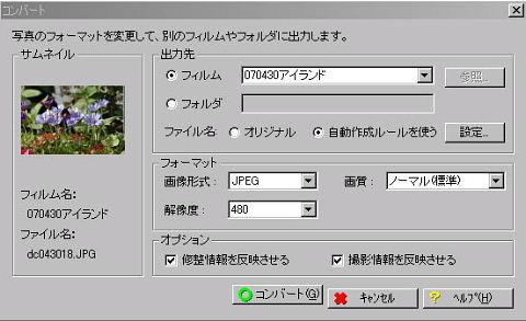 f0070279_031951.jpg