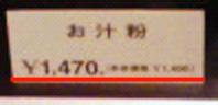 d0085293_1949217.jpg