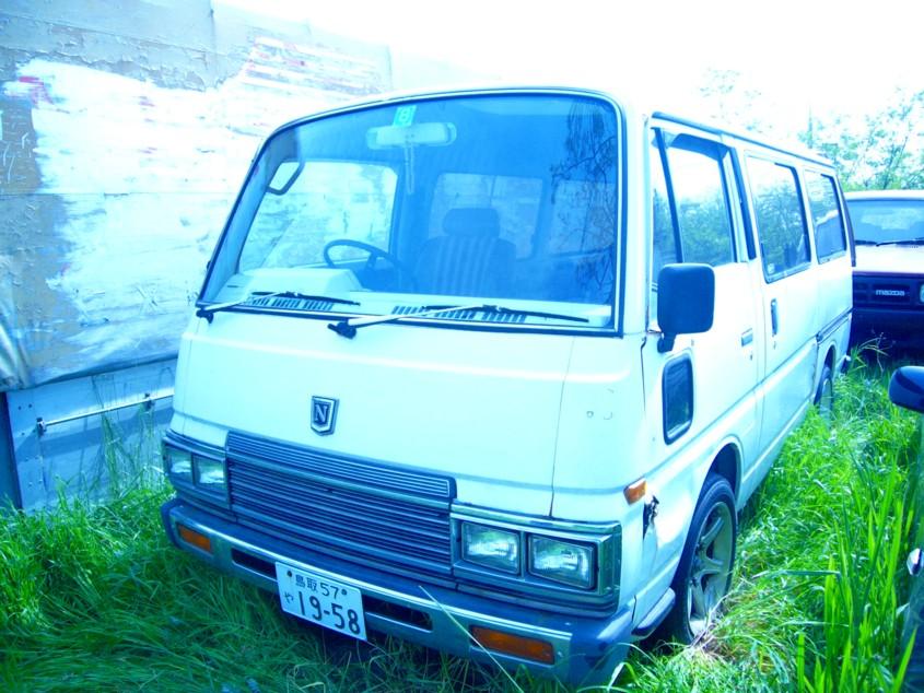 Caravan_e0115904_8304323.jpg