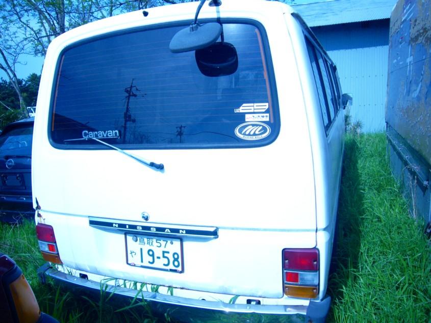 Caravan_e0115904_8315728.jpg