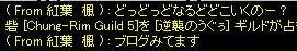 c0031810_203828.jpg