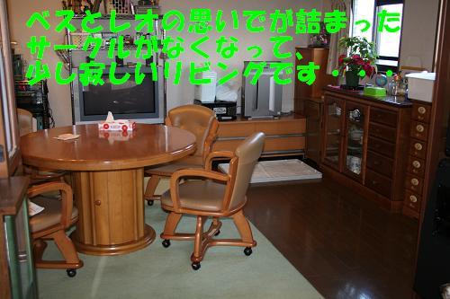 f0121712_22343092.jpg