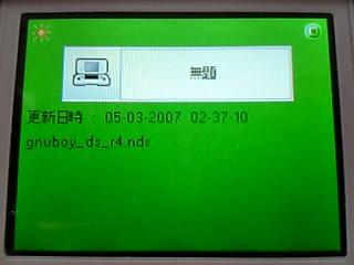 b0030122_310183.jpg