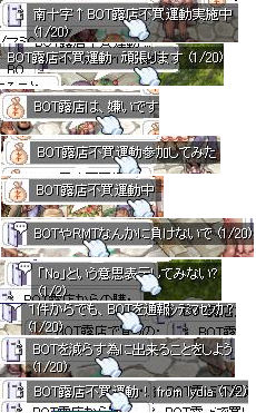 f0119222_1041182.jpg