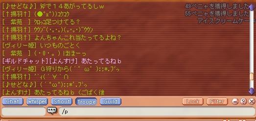 f0122524_2263051.jpg