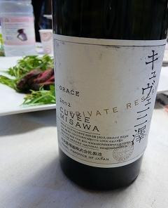 グレイスワインとおうちご飯のマリアージュ_d0113725_18574218.jpg