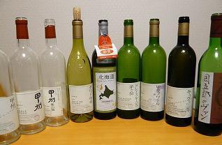 グレイスワインとおうちご飯のマリアージュ_d0113725_1959337.jpg