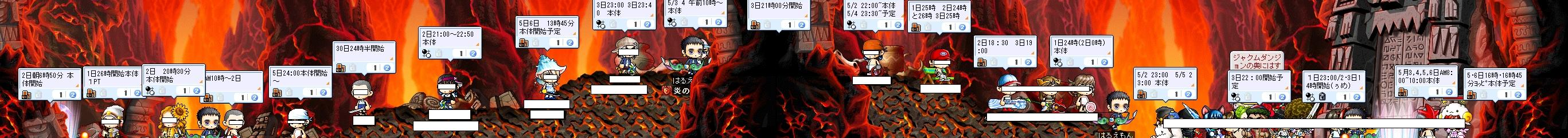 e0041727_1258582.jpg