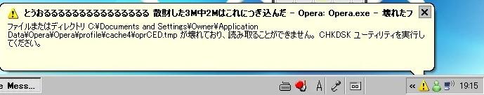f0138837_23245443.jpg