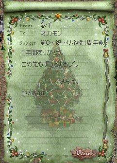 b0010543_4315068.jpg