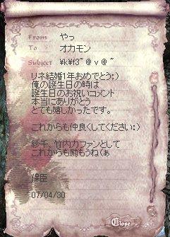 b0010543_4411311.jpg
