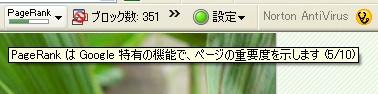 f0002759_1213761.jpg