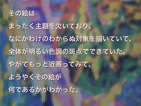 b0068572_154254.jpg