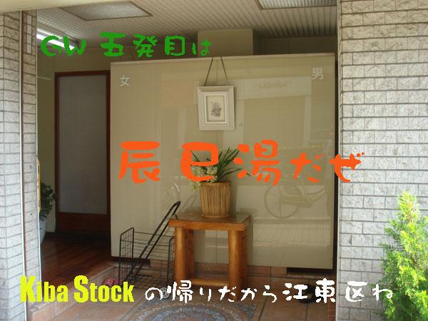 b0091575_20262973.jpg