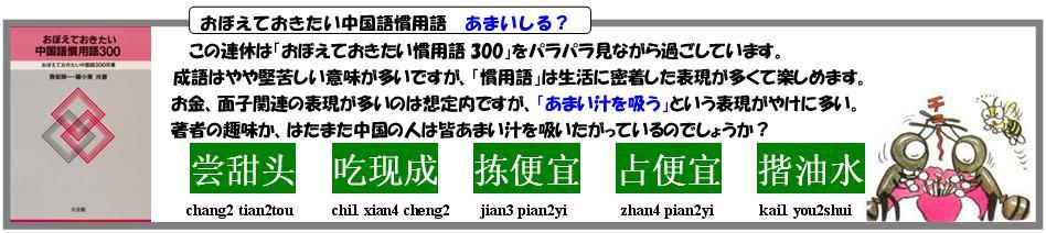 b0103502_22435854.jpg