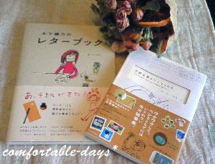 letterbooks.jpg