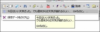 b0040423_13342048.jpg
