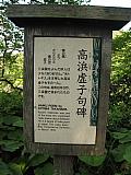 午後は三渓園で。_d0046025_16444887.jpg