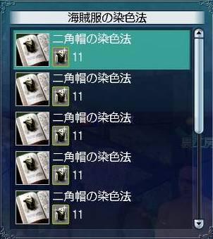 f0073227_140269.jpg