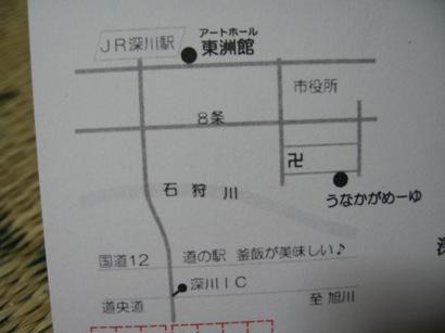 f0126829_22462424.jpg