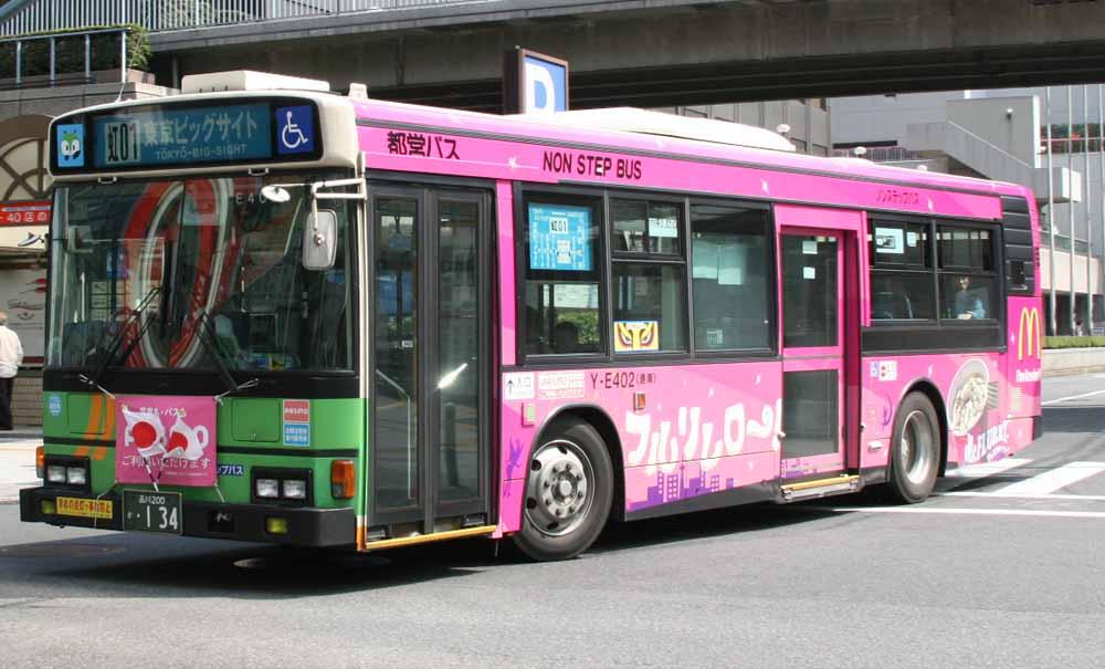 Y-E402 マクドナルド 浜松町駅前  ボンネットバス